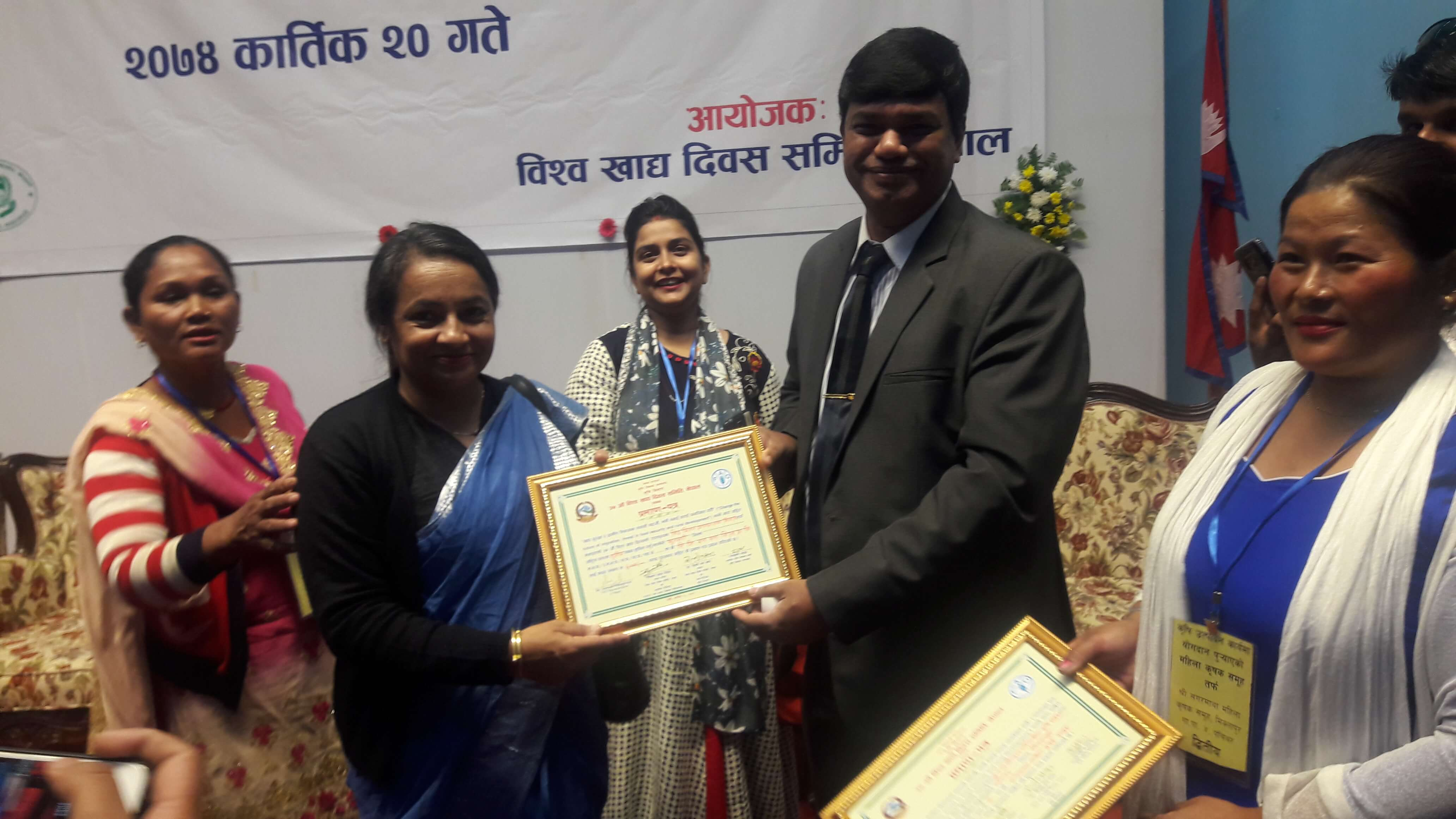 Award received from Agriculture Minister 4